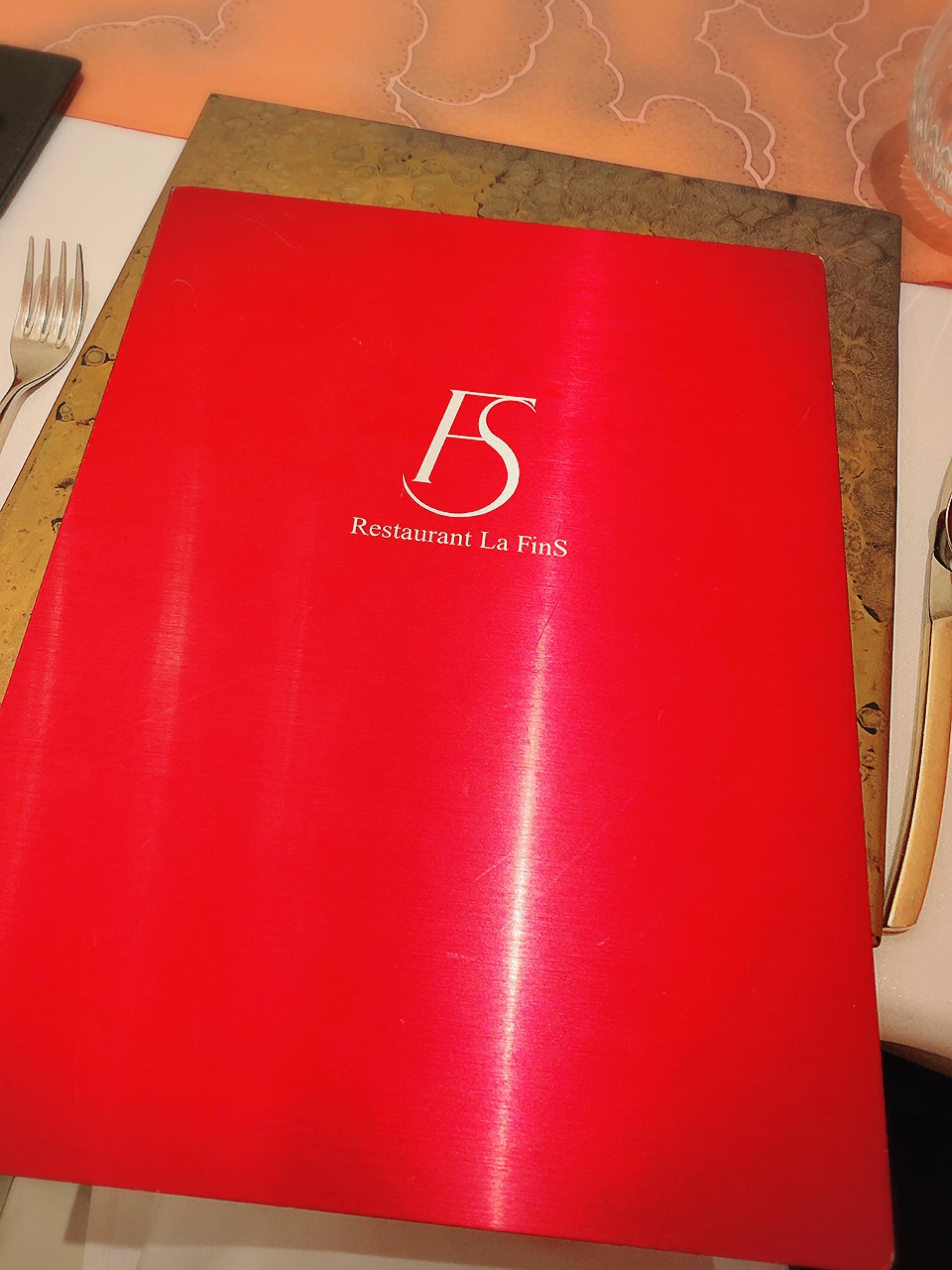 Restaurant La FinSでBDP