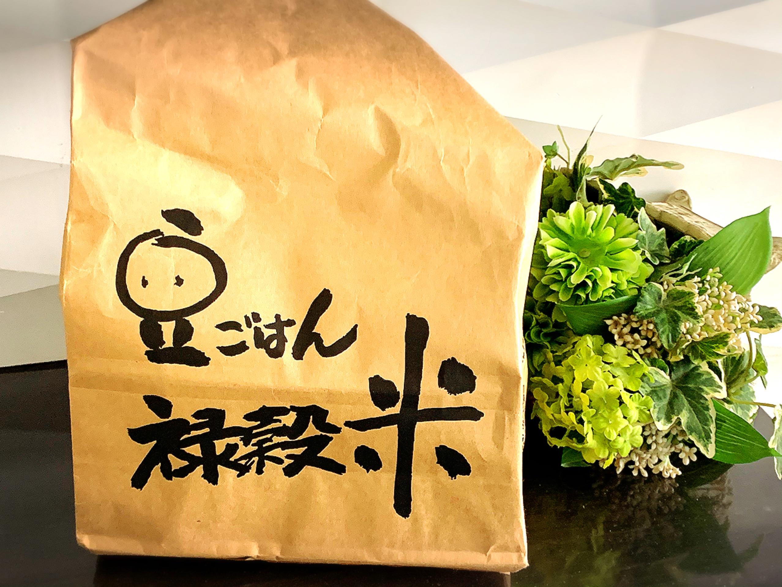 松幸農産の豆ごはん@chieko Healthy diet