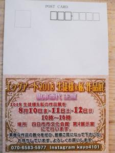 351CB25B-90C9-4A60-A910-FB90E2EC1D05