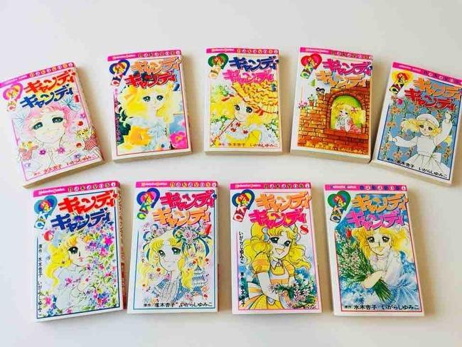 週末引きこもり用に漫画「キャンディ キャンディ」を大人買い!