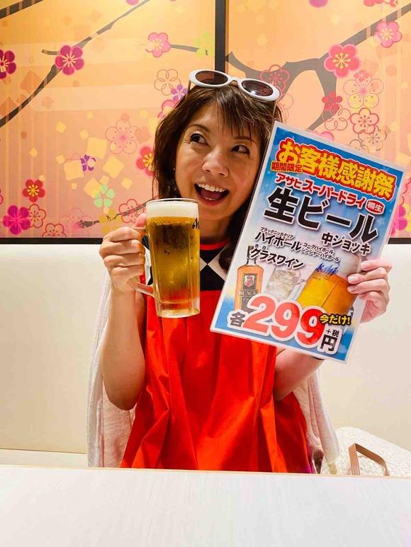京都駅で発見!駅ナカでビールが299円の全日ハッピーアワー