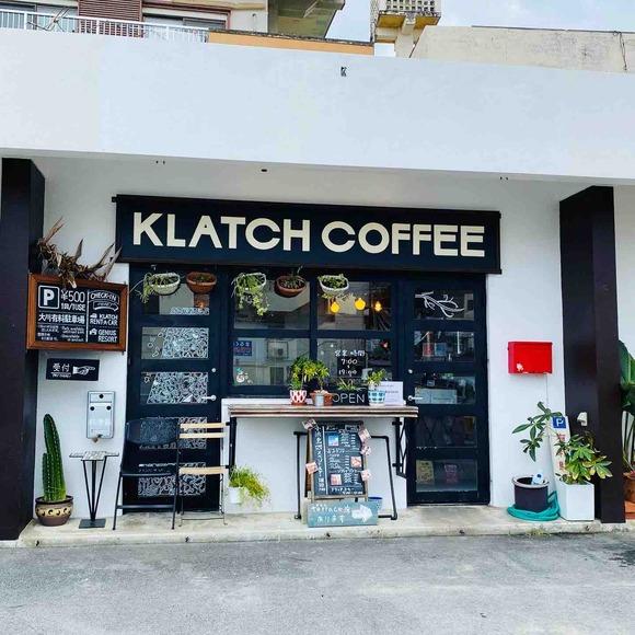 石垣島日記⑤南の島にはこだわりのコーヒー店が多い@クラッチ コーヒー