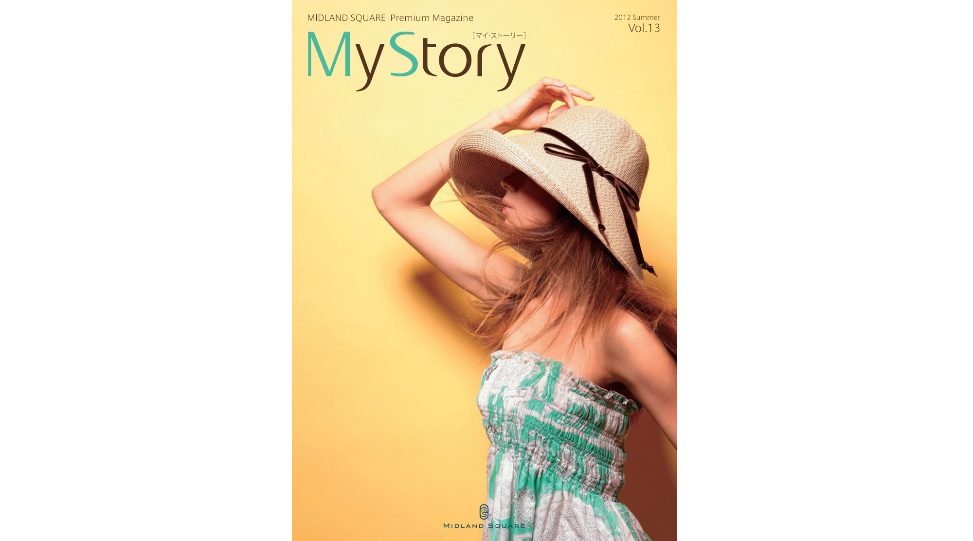 My Story -Back number Tours- Vol.15