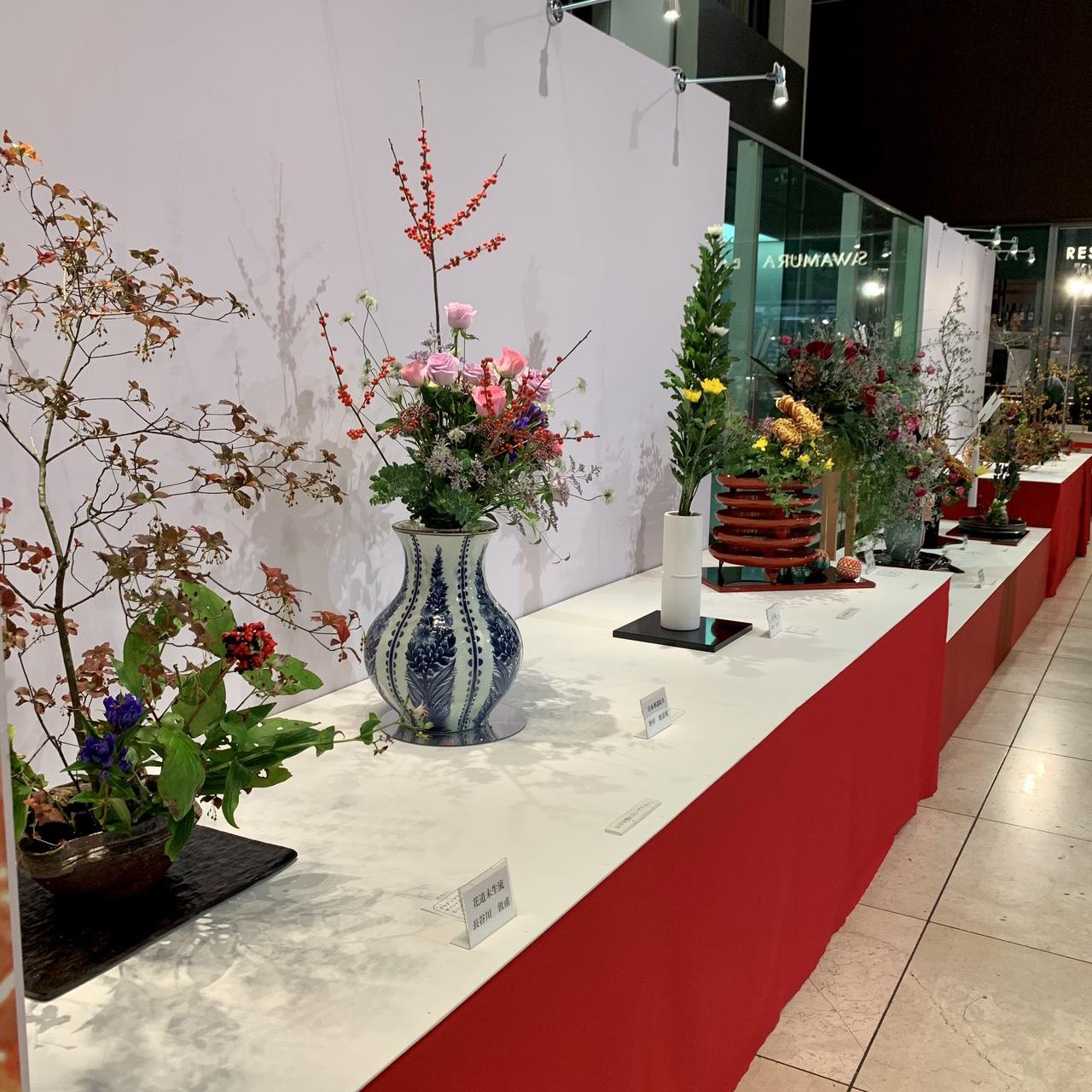 秋の花道展