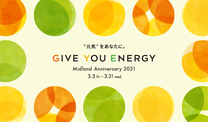 14th ANNIVERSARY「GIVE YOU ENEAGY」。
