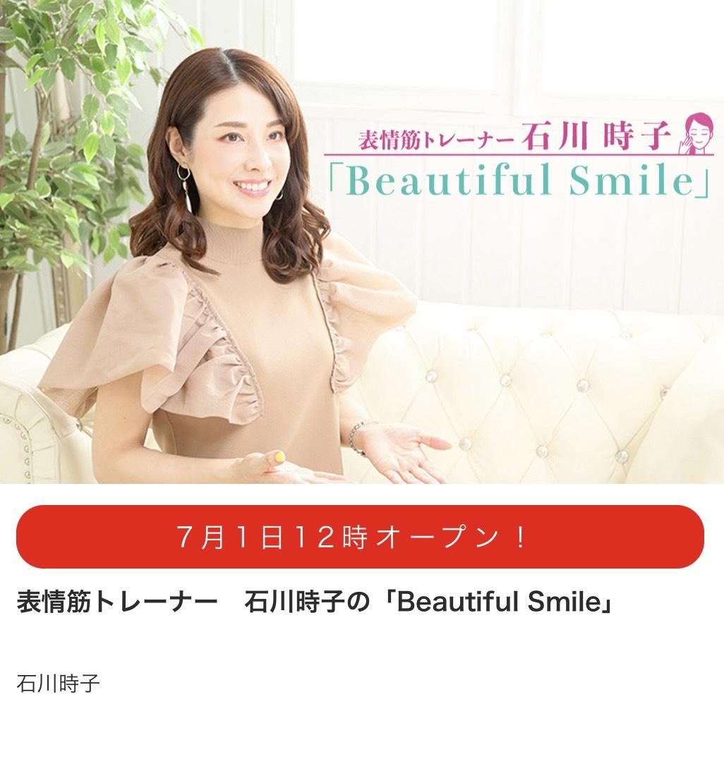 music.jp様よりお声がけ頂き オンラインサロンを7月1日に オープンいたします♡