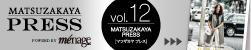 MATSUZAKAYA PRESS
