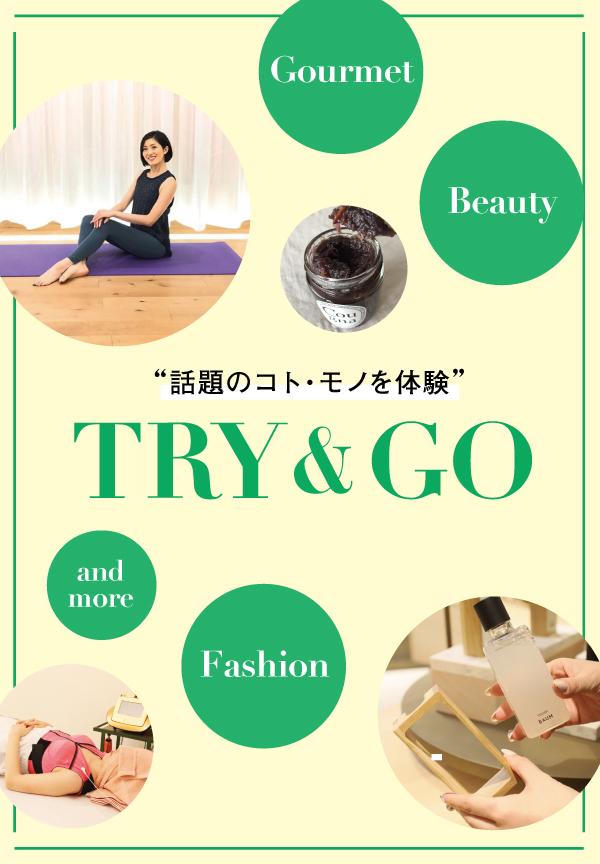 Try&Go
