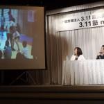 3.11塾 meets NAGOYA トーク&パーティー