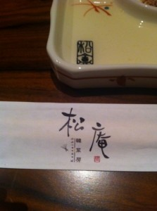 """NEW OPEN 「松庵 韓菜房」。 """"サンパ""""でクルクル?"""