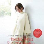 menage KELLy × MATSUZAKAYA PRESS