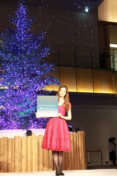 KITTE名古屋でクリスマスイベント「星のクリスマス」開催中