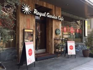 おいしさと便利さを再認識。     マヨカフェが期間限定オープン!
