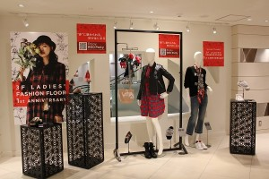 名古屋三越栄店3階レディスファッションフロア  1st ANNIVERSARY