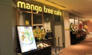 「マンゴツリーカフェ」が11/9(金)ラシック8FにOPEN!