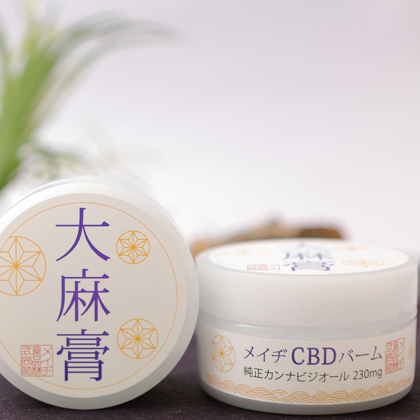 美容ツウならみんな知っている「大麻油」から新製品「メイヂCBDバームが登場!【PR】