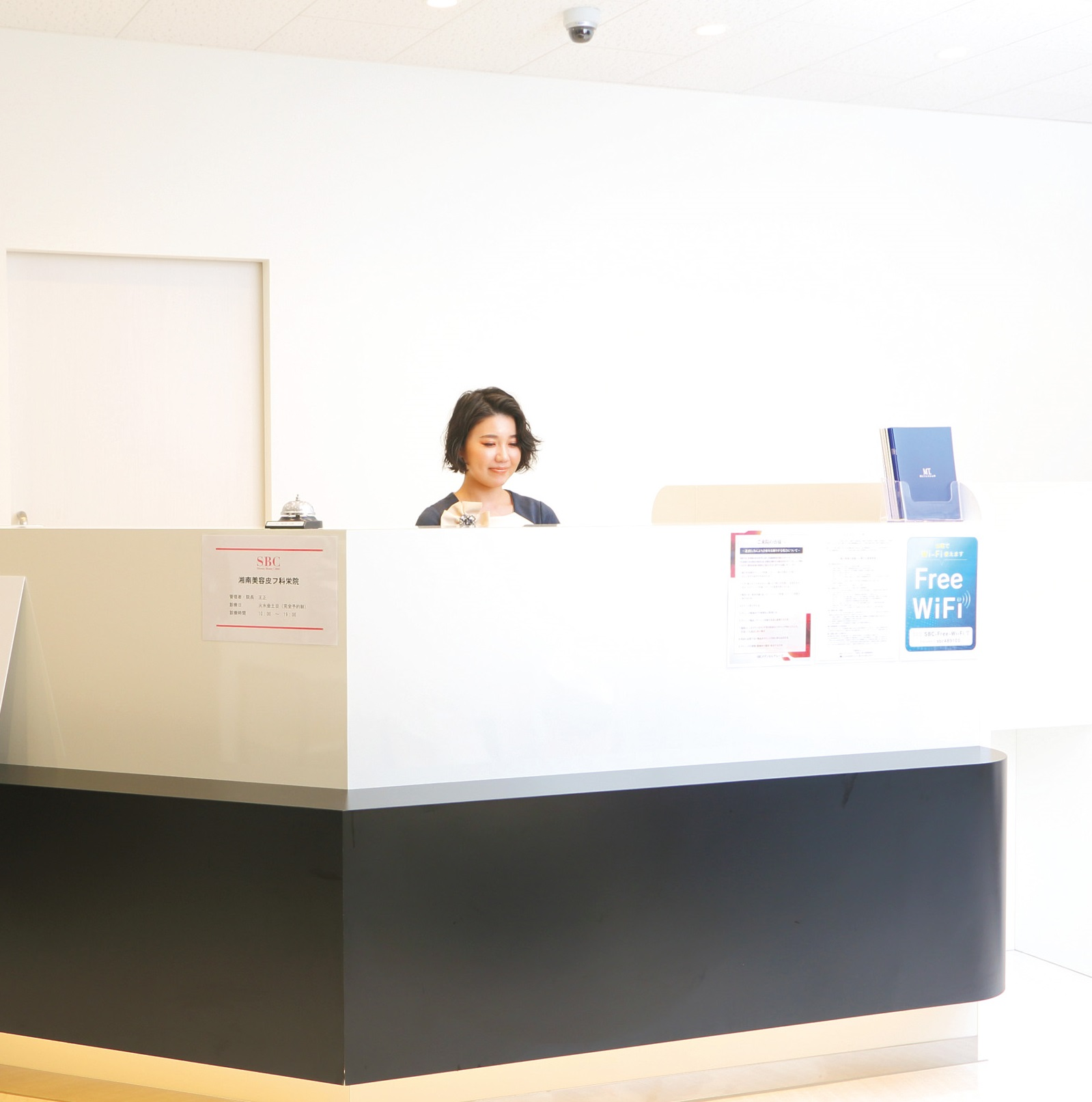 時間も価格もコンパクト!「湘南美容皮フ科 栄院」の 半セルフ型美容医療サービスを体験