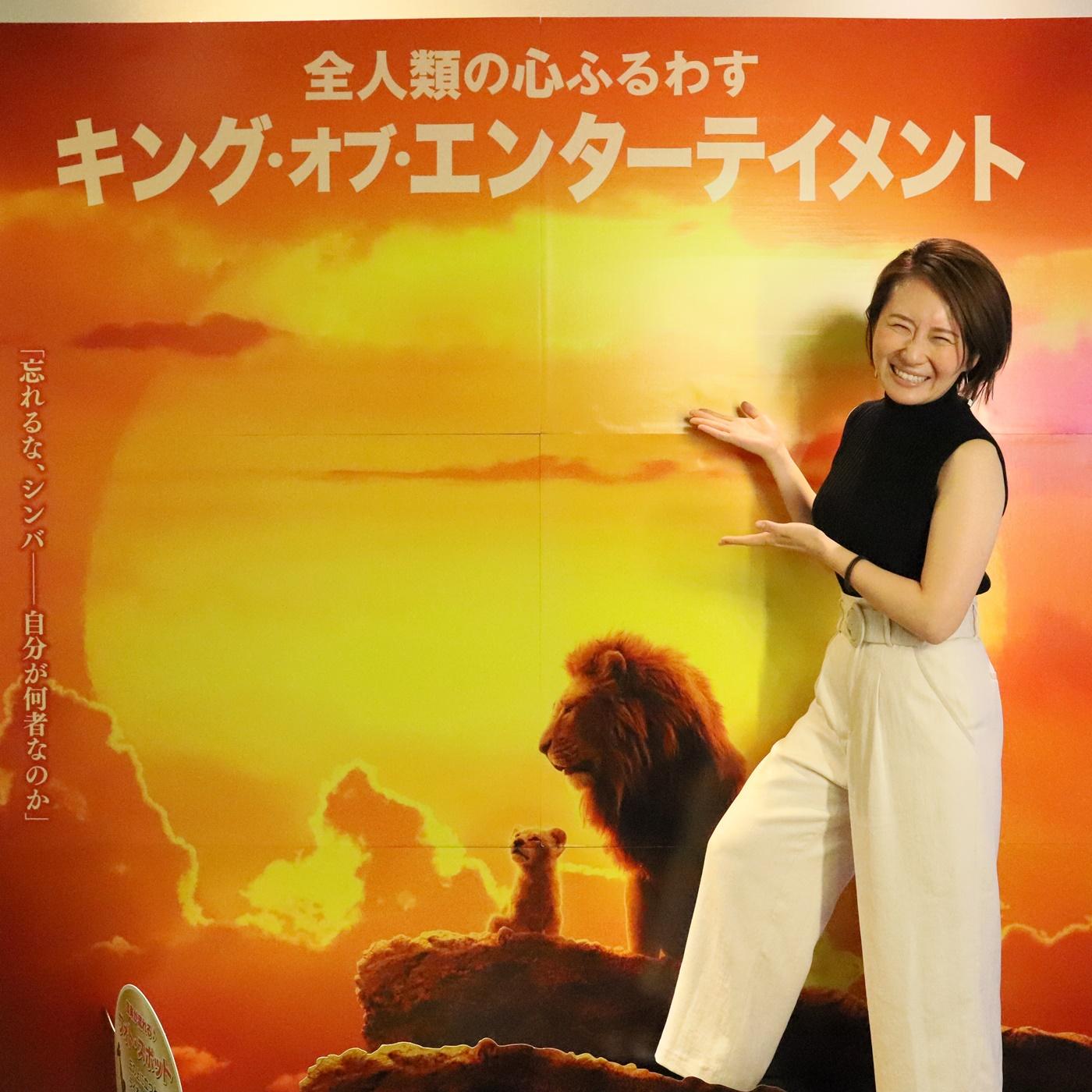 """待望の""""超実写版""""『ライオン・キング』をいち早く観に、109シネマズ名古屋へ行ってきました。"""