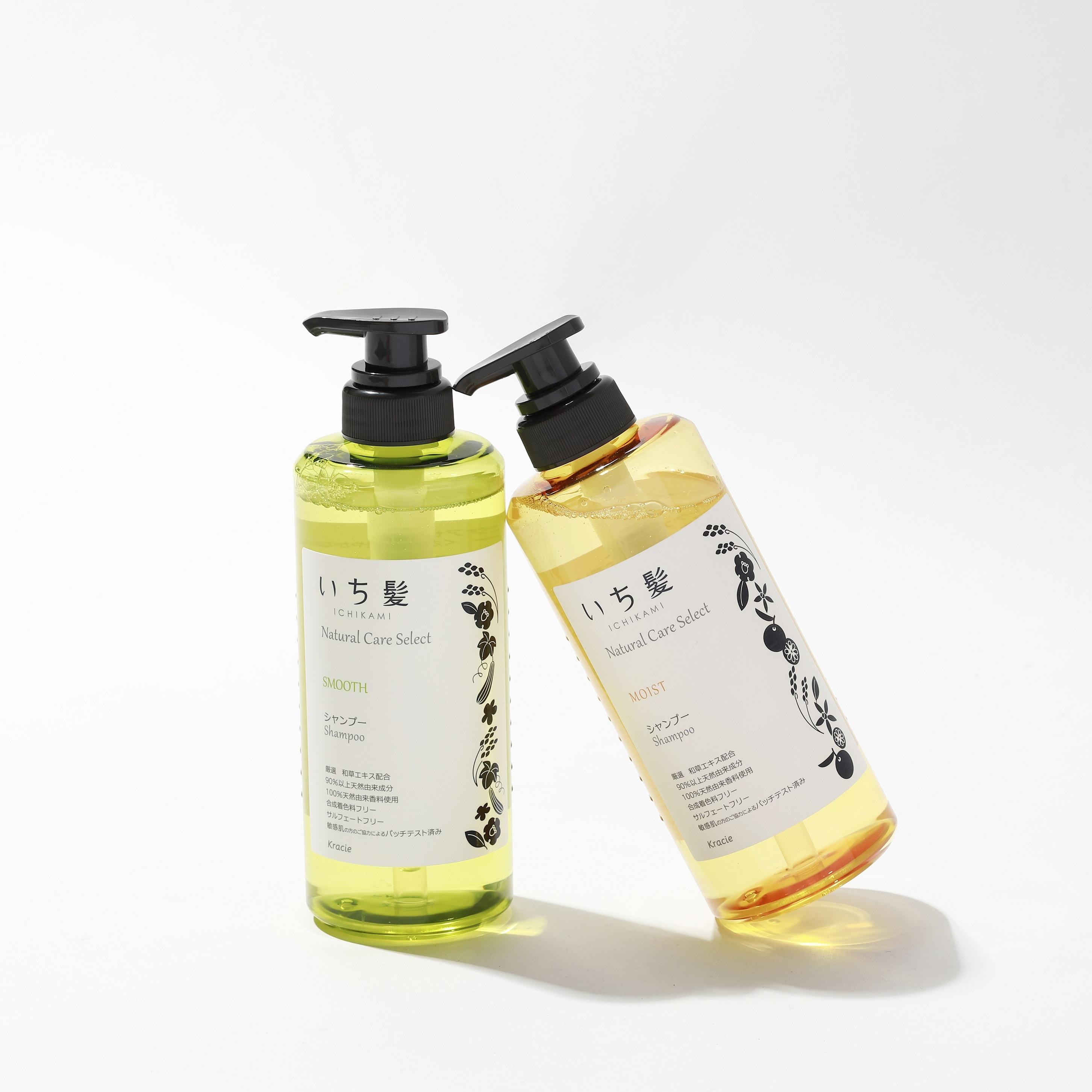 プレミアムヘアケア、「いち髪 Natural Care Select」にトライ