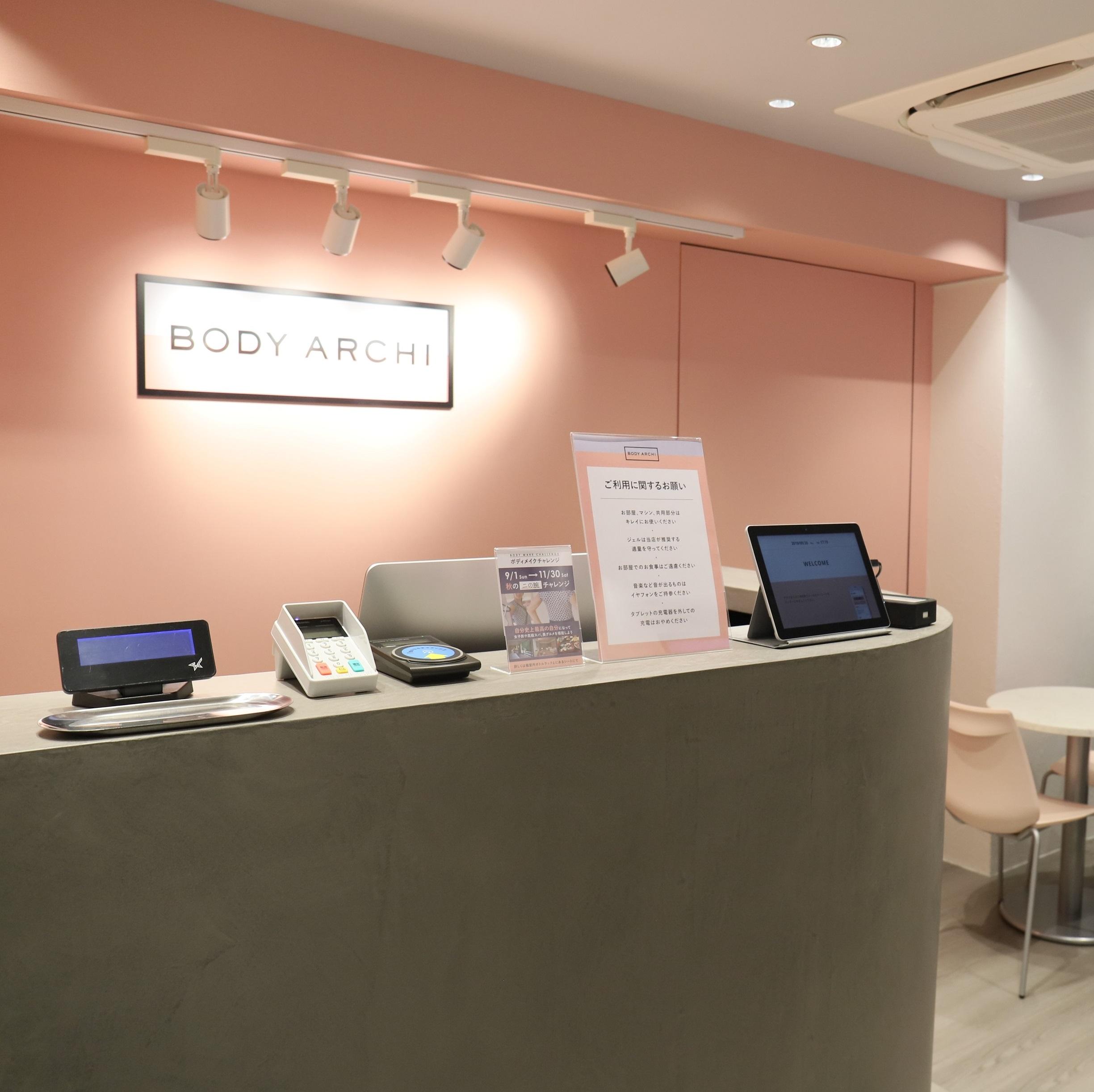 定額制セルフエステ「BODY ARCHI (ボディアーキ)」が名古屋・栄にオープン