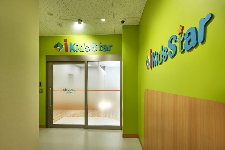 【9/5(土)実施】「i Kids Starいりなか」の、2021年度入園児募集説明会を開催します!